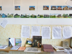 Биография деревни