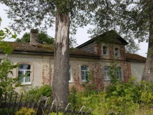 Ставотино Гостевой дом